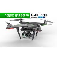 XIRO XPLORER G (квадрокоптер под GoPro), фото 1