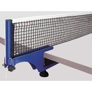 Сетка с креплением для настольного тенниса GIANT DRAGON, фото 1