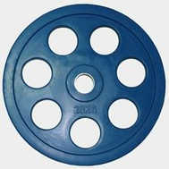 Олимпийский диск евро-классик с хватом Ромашка, 20 кг., фото 1